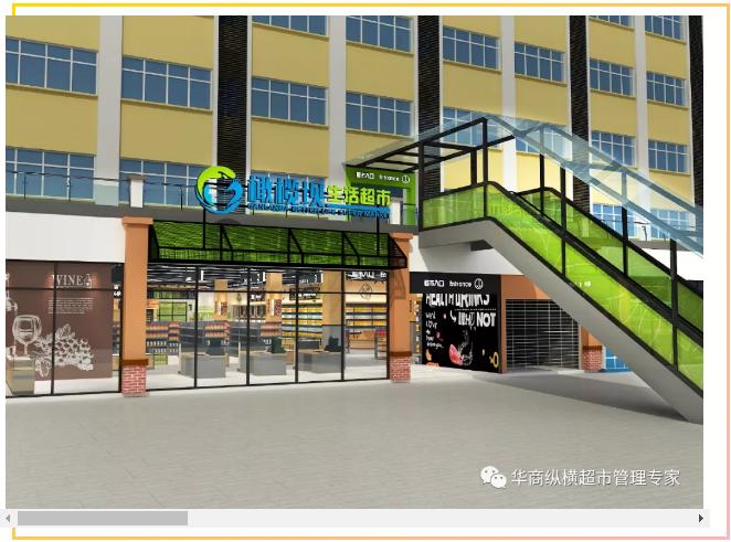 云南最美超市——让您置身于花园之中!
