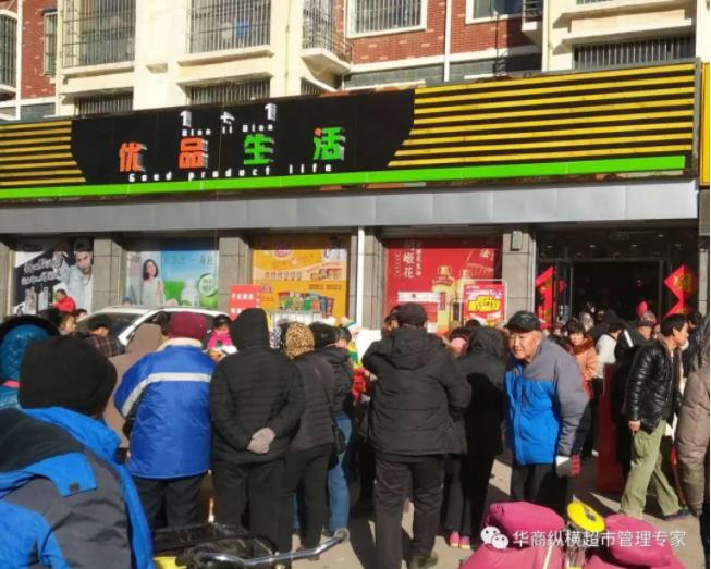 【老店整改】1+1连锁便利店整改开业!业绩提升2.5倍!