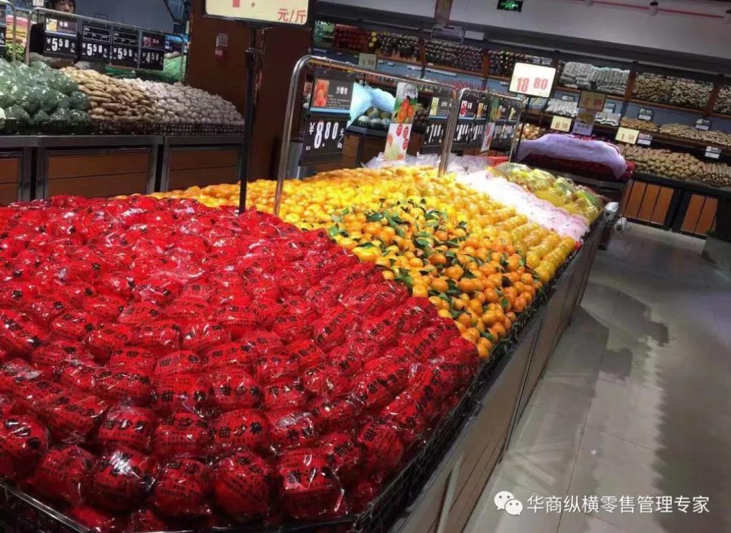 复制永辉生鲜模式!携手永辉团队改造德美超市生鲜区!