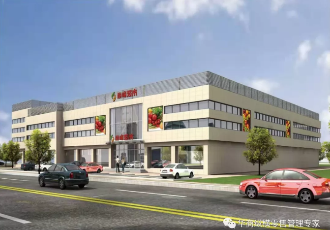 【新店开业】尚峰超市项目启动会