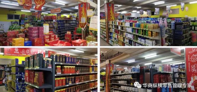 全新蜕变·迎接2020——天天兴超市整改!
